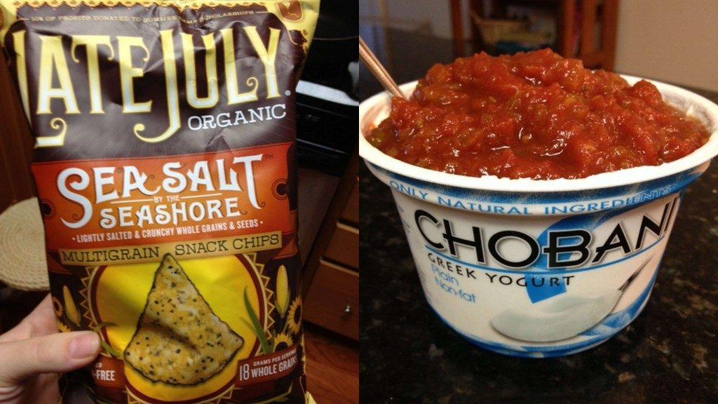 chobani and salsa