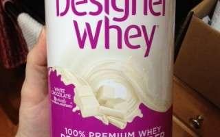 Designer Whey White Chocolate