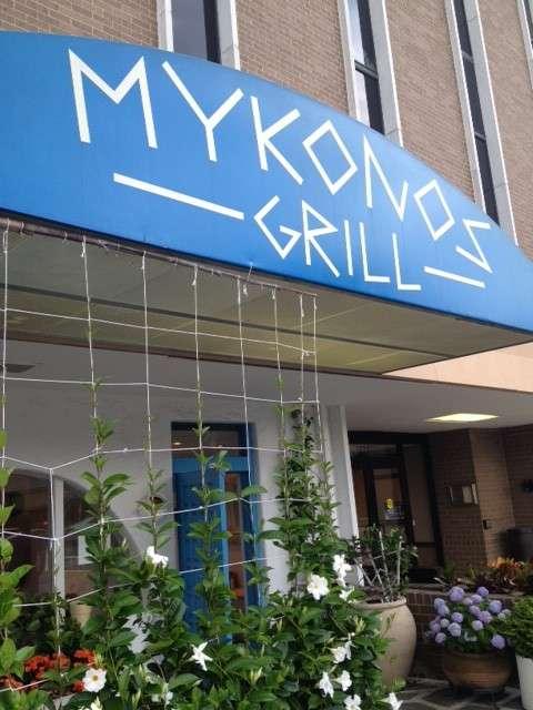 Mykonos Grill Rockville MD