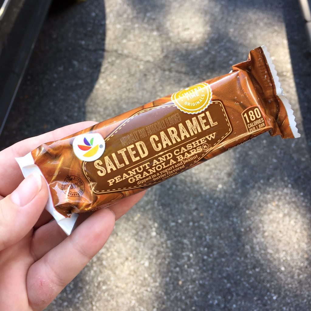Giant Foods Salted Caramel