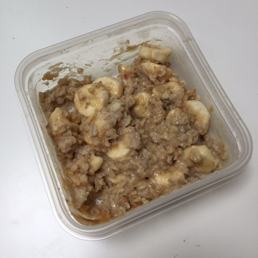 Make Ahead Oatmeal Work Week