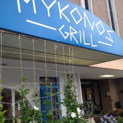 Mykonos Grill – Rockville Greek Restaurant